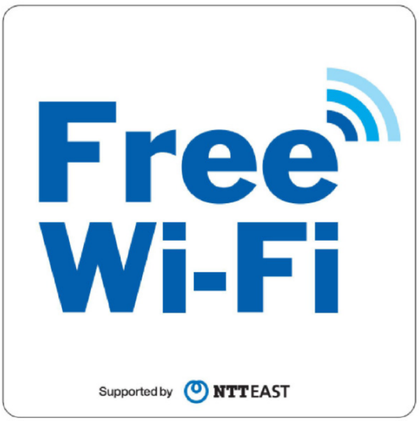 free-wifi-NTT.png